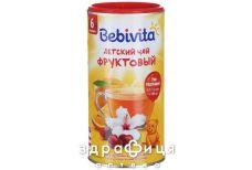 Bebivita (Бебивита) ua1788 чай фруктовый с 6 мес 200г