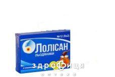 Лолiсан льодяники мед/лимон №12