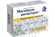 Магнiкум-антистрес таб №60