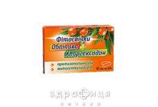 Фитосвечи с облепихой/хлоргексидином 1,4г №10