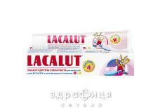 Зубная паста Лакалут дет до 4лет 50мл