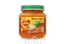 Milupa пюре фрукт яблуко/морква 125г