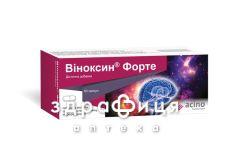 Виноксин форте капс №60