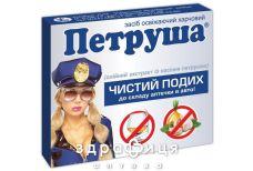 Петруша капс №10