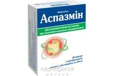 Аспазмiн капс з модиф вивiльн 200мг №30 (10х3) бл ліки для кишечника