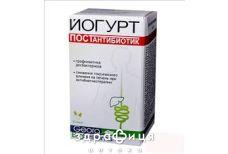 Йогурт-postantibiotic капс №30 от дисбактериоза