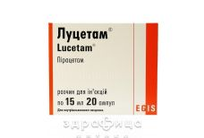 Луцетам р-р д/ин 200мг/мл 15мл (3г) №20 таблетки для памяти