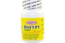 Йогурт капс 2млрд ед фл п/э №75 от дисбактериоза