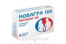 Новагра 100 табл. в/плiвк. обол. 100 мг №4 для потенции