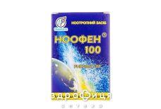 Ноофен 100 пор д/п орал р-ну 100мг/доза 1г №15 таблетки для пам'яті