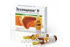 Эссенциале Н р-р д/ин 250мг/5мл 5мл №5 препараты для печени и желчного пузыря