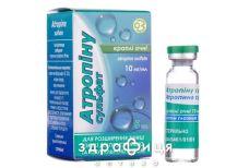 Атропина с/т кап глаз 1% 5мл