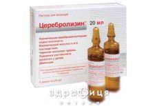 Церебролизин р-р д/ин 215,2мг/мл 20мл №5