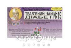 Фиточай доктор селезнева №19 д/снижения сахара в крови №20 ушные капли