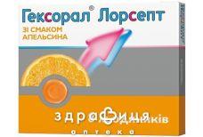 Гексорал лорсепт зi смаком апельсина льодяники №8 (4х2) бл таблетки від горла