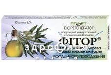 Фитор бальзам чайное дерево 2.3г №10