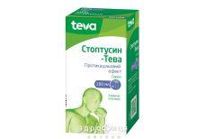 Стоптуссин-Тева сироп с мерн пипет 100мл