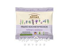 Зеленая аптека мыло косм лаванда/розмарин 75г мыло