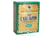Сабельник-евалар чай 50г