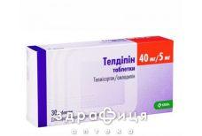 Телдипин таб 40мг/5мг №30 - таблетки от повышенного давления (гипертонии)