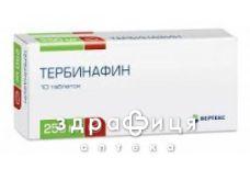 Тербiнафiн табл. 0,25 г №10 - протигрибкові