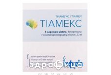 Тиамекс р-н д/ін 50мг/мл 2мл №10 таблетки для пам'яті