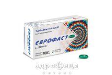Єврофаст капс 200мг №20 знеболюючі