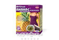 Фиточай ключи здоровья ананас/маракуйя д/похуд 1,5г пак №20