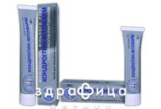 Хондроiтин-фiтофарм емульгель д/зовн заст 5% туба 25г хондропротектори