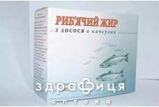 Рыбий жир из лосося капс 500мг №100