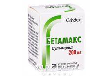 Бетамакс таб в/о 200мг №30 заспокійливі таблетки