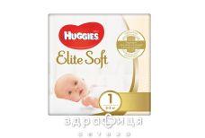 Підгузники huggies elite soft p1 (до 5кг) №28