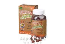Ведмедики яммi iмунний щит №90 вітаміни для дітей