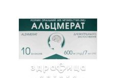 Альцмерат р-н орал. 600мг/7мл 7мл №10 таблетки для пам'яті