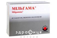 Мiльгама табл. в/о №60