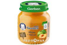 Gerber (Гербер) пюре яблоко и персик с 5 мес 130г 1227226