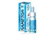 Каметон аер 30г таблетки від горла