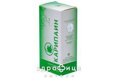Карипаин крем д/тела 50мл