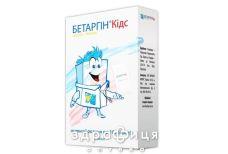 Бетаргін кідс саше 10мл №5 гепатопротектори для печінки