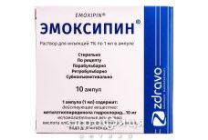 ЕМОКСИПIН Р-Н Д/IН 1% 1МЛ №10 краплі для очей