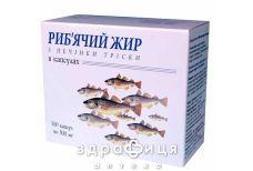 Риб'ячий жир з печiнки трiски капс 500мг №100