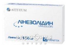 Лiнезолiдин таб в/о 600мг №10 антибіотики