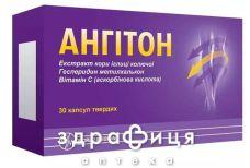 Ангітон капс №30 хондропротектори