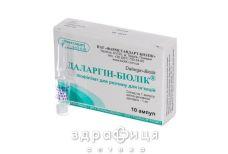 Даларгiн-бiолiк лiофiл д/р-ну д/iн 1мг №10 таблетки від гастриту