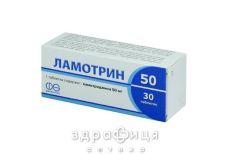 Ламотрин таб дисперг 50мг №30 таблетки від епілепсії