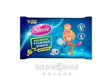 Папір туалетний smile дит волог фіксіки з клапан №44