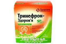 Тринефрон-Здоровье капс №60 для почек