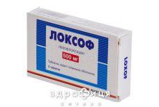 ЛОКСОФ ТАБ П/О 500МГ №5   /N/ антибиотики