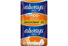 Прокл always ultra normal №20 duo
