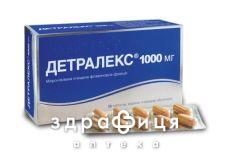 Детралекс 1000мг таб в/о 1000мг №30